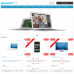Product Sales Message with 8 features image